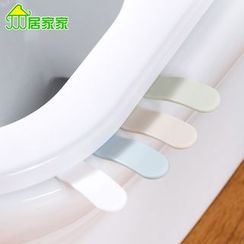 Home Simply - Toilet Seat Lifter