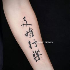HANZ HAZEL - Chinese Characters Waterproof Temporary Tattoo