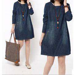 Hilsah - Denim Long-Sleeve A-line Dress