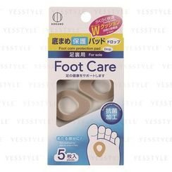 Kokubo - Foot Care Callus Cushions