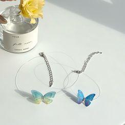 Calypso - Mesh Butterfly Fishing Line Choker