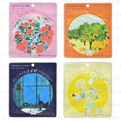 CHARLEY - Imagination Aroma Relaxation Face Mask - 4 Types