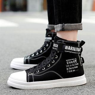 Bendion - 高帮系带休閒鞋