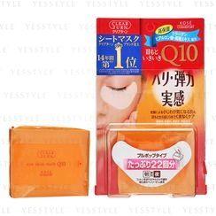 Kose - Clear Turn Q10 Eye Mask