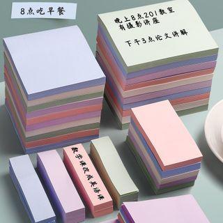 Yogow - Plain Sticky Note