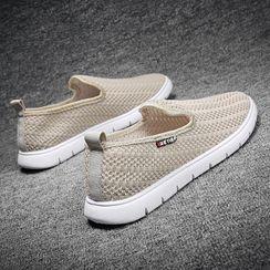 HANO - Plain Knit Slip-Ons