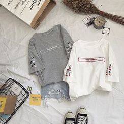 Ayibu - Elbow-Sleeve Lettering T-Shirt