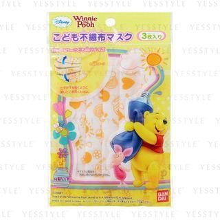Bandai - Disney Kids Mask 3 pcs