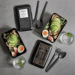 MOREOVER - Divided Lunch Box