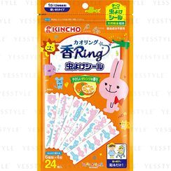 KINCHO - Insect Repellent Seal