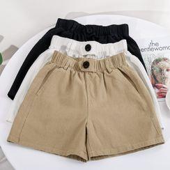 Sugar Power - High-Waist Shorts