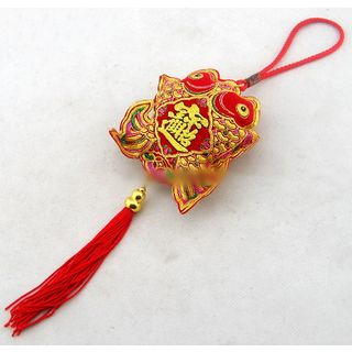 GAMI Gift - Embroidery Chinese Knot Charm