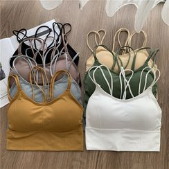 Sisyphi - Strappy Cropped Bra Top