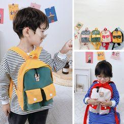 Trendy Spot - Kids Two-Tone Backpack