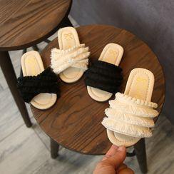 Taemi - Kids Fray Hem Flat Slide Sandals