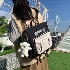 Mulgam - Two-Tone Backpack / Bag Charm