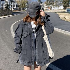 Mikiko - Button-Up Denim Jacket