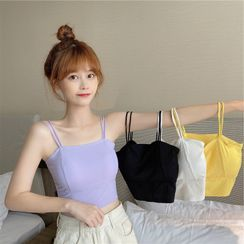 INEN - Padded Cropped Camisole