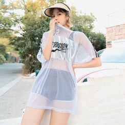 DAISI - Set: Tankini Top + Bottom + Cover-Up T-Shirt
