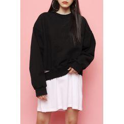 SIMPLY MOOD - Slit Distressed Oversized Sweatshirt