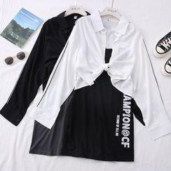 Babique - Set: Cropped Light Shirt + Lettering Tank Dress