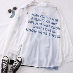 Babique - Set: Printed-Back Light Shirt + Mini Tank Dress