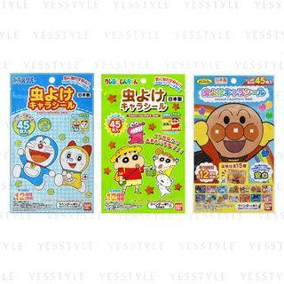 Bandai - Insect Repellent Patch 45 pcs - 3 Types