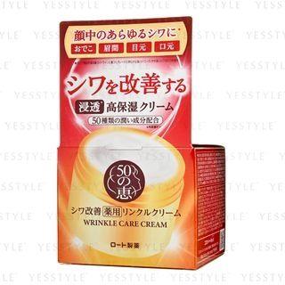 Rohto Mentholatum - Wrinkle Care Cream