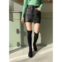 chuu - Button-Up Coated Miniskirt