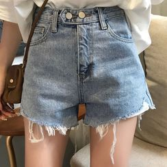Dear Yours - Frayed Denim Shorts