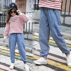 Qin Qin - Kids Washed Harem Jeans