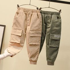 Ouron - Kids Cargo Jogger Pants