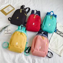 Trendy Spot - Kids Color Block Backpack