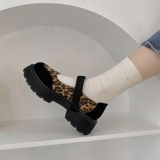 Hipsole - Printed Platform Mary Jane Shoes