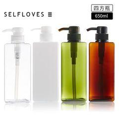 ilbu - Soap Dispenser (650ml)