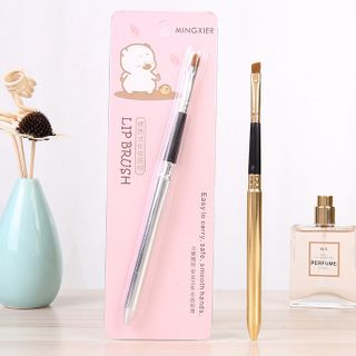 AFAL - Retractable Lip Makeup Brush