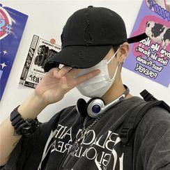 Koiyua - Distressed Cap