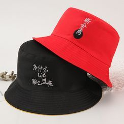 Dreamaway - Chinese Characters Bucket Hat