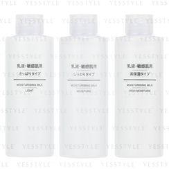 MUJI - Sensitive Skin Moisturising Milk 200ml - 2 Types