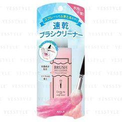 Koji - Brush Dry Cleaner