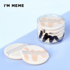 MEMEBOX(ミミボックス) - I'M MEME I'm Cushion Puff Set 5pcs