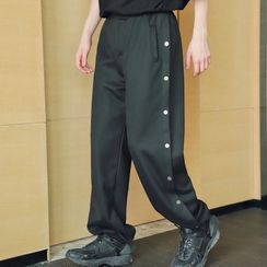Mr. Wordy - Buttoned Seam Harem Pants
