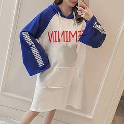 Ashlee - Maternity Hooded Long-Sleeve T-Shirt Dress