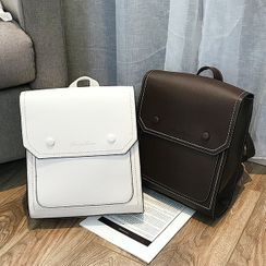 Selinda(セリンダ) - Faux Leather Satchel Backpack