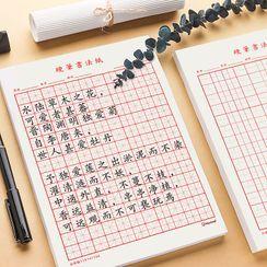 Pecorino - Chinese Calligraphy Notebook