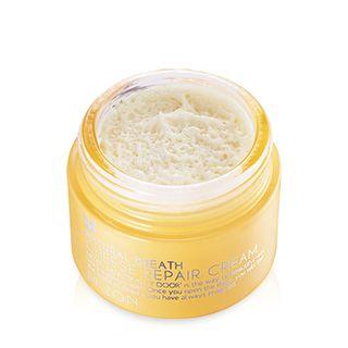 MIZON - Cheese Repair Cream 50ml