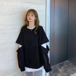 Closette - Cutout Sweatshirt / Ripped T-Shirt / Leggings