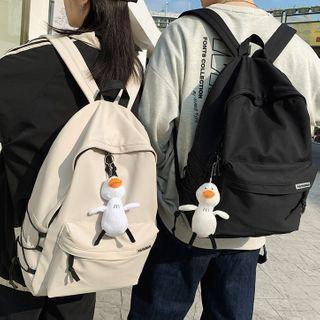 Gokk(ゴック) - Drawstring Nylon Backpack