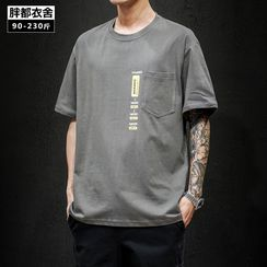 Granada - Elbow-Sleeve Chest Pocket T-Shirt