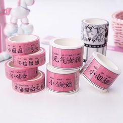 SASHI - Chinese Characters Masking Tape